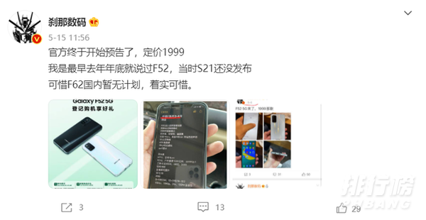 iqooneo5活力版是屏幕指纹吗_iqooneo5活力版指纹解锁方式