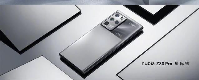 努比亚Z30Pro最新售价_努比亚Z30Pro上市价格
