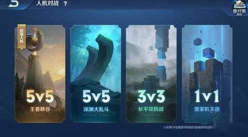 5v5推塔游戏手游大全