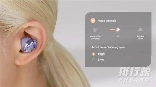 2021年有哪些高性价比真无线蓝牙耳机推荐_2021年真无线蓝牙耳机榜单