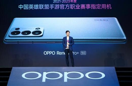 opporeno6pro和reno5pro区别对比_opporeno6pro和reno5pro哪款更值得买