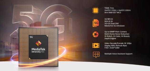 天玑700和骁龙480哪个处理器好_天玑700和骁龙480性能对比
