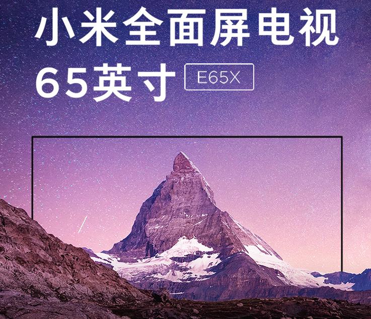 小米电视e65a和e65x的哪个好_小米电视e65a和e65x区别