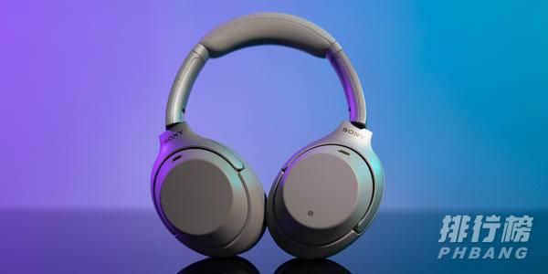 2021年618有哪些蓝牙耳机推荐_618高性价比蓝牙耳机排行榜