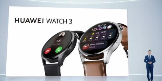 华为watch3pro怎么样_华为watch3pro评测