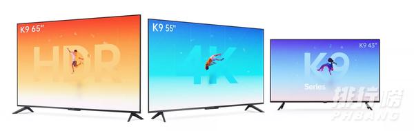 OPPOK9和荣耀智慧屏X1哪个更值得买_OPPOK9和荣耀智慧屏X1对比