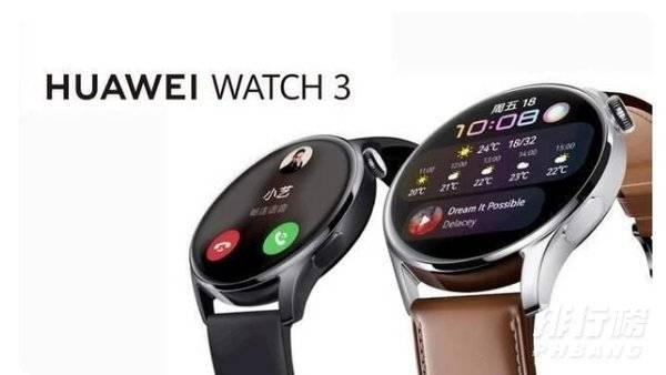 华为watch3pro多少钱_华为watch3pro价格