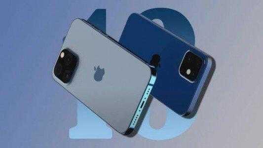 iphone13pro max电池容量_iphone13pro max电池多少毫安
