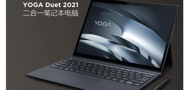 2021有哪些性价比高的笔记本电脑值得推荐_性价比高笔记本电脑排行榜