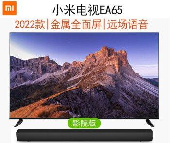 小米电视ea2022内存是多大_小米电视ea2022内存详情