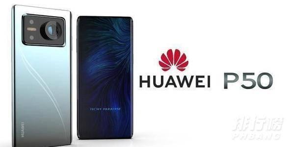 2021年下半年手机发布_2021年手机新机发布