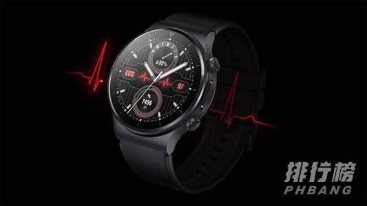 华为watch3pro时尚款和尊享款区别_哪款更值得入手