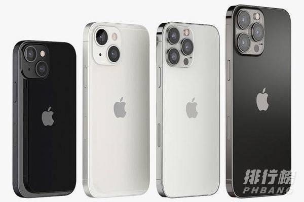 iPhone13上不上高刷_iPhone13有高刷吗