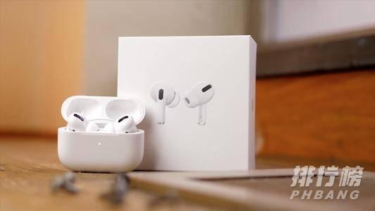 2021年618有哪些蓝牙耳机值得入手_618蓝牙耳机性价比排行