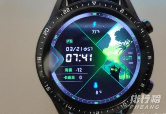 太空人手表是什么牌子_抖音上太空人手表是什么牌子