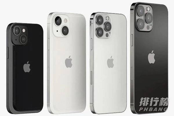 iphone13有mini吗_iphone13还会有mini吗