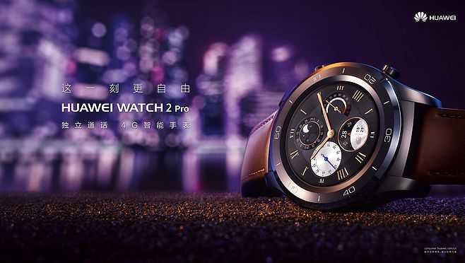 华为Watch3对比华为WatchGT2Pro哪款更值得入手?