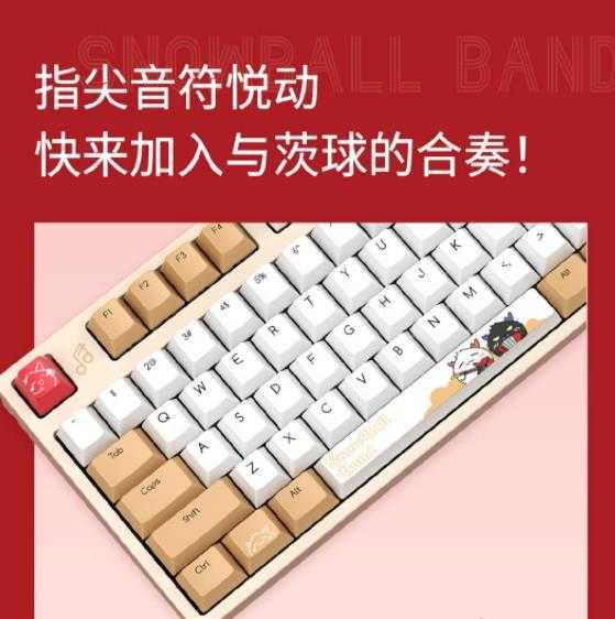 阴阳师ikbc联名机械键盘评测_阴阳师ikbc联名机械键盘评测介绍