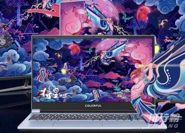 七彩虹将星x15笔记本怎么样