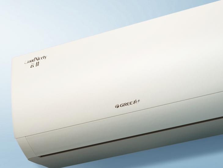 格力三级能效1.5匹变频空调多少钱 _格力三级能效1.5匹变频空调售价