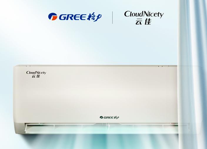 格力云佳空调1.5匹一级能效功能_格力云佳空调1.5匹一级能效功能参数