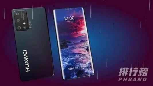 华为2021年即将上市新款手机_2021华为手机即将上市新品榜单