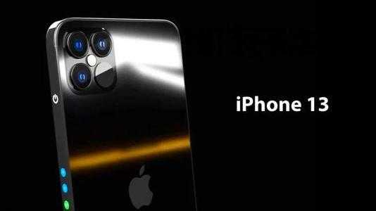 iPhone13什么时候发布_iPhone13发布时间
