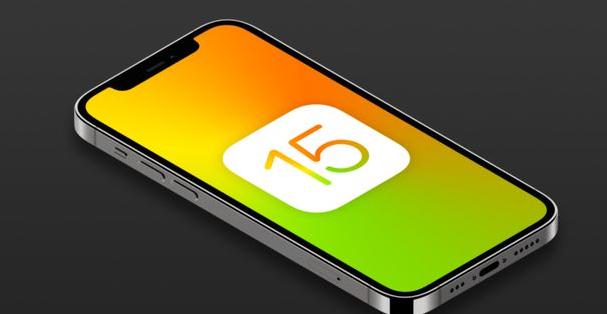 苹果ios15怎么更新_苹果ios15更新方法