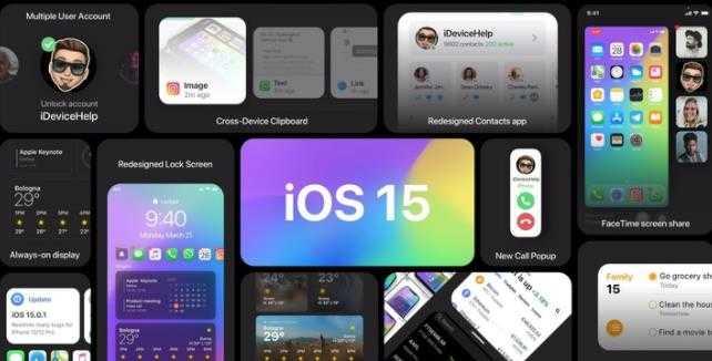 苹果手机ios15描述文件在哪里_苹果手机ios15描述文件怎么下载