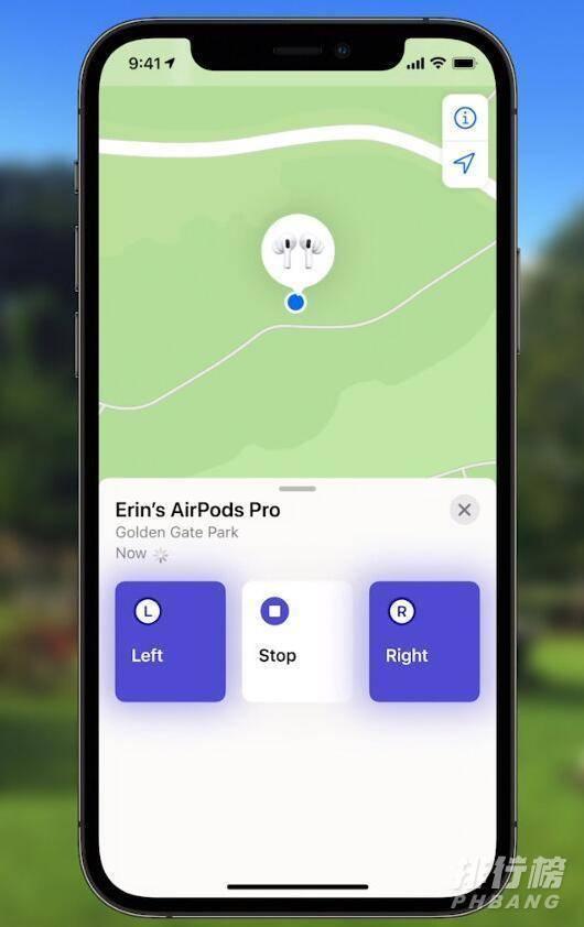 airpods pro支持查找功能_airpods pro可以支持查找功能了吗