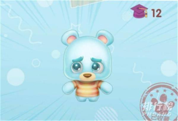 摩尔庄园抱抱熊有什么用_摩尔庄园抱抱熊能干嘛