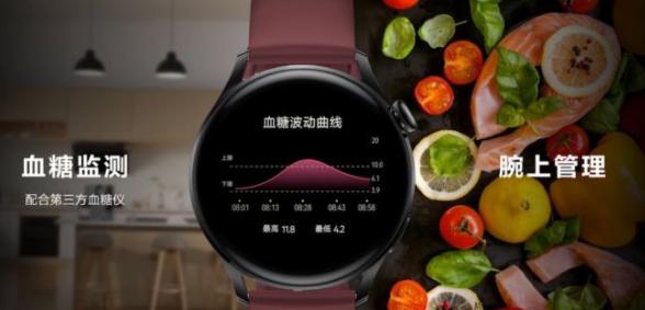 华为Watch3pro怎么设置太空人表盘_太空人表盘设置方法