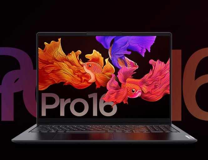 联想小新pro163050和1650选哪个_联想小新pro163050和1650怎么选