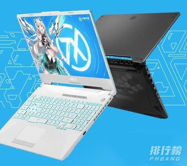笔记本电脑性价比排行2021年最值得入手_2021学生党最值得入手的笔记本电脑