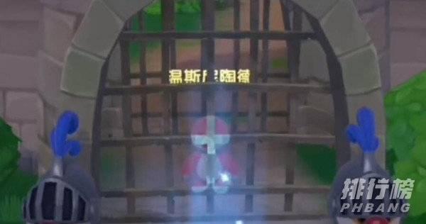 摩尔庄园怎么进监狱_摩尔庄园进监狱教程