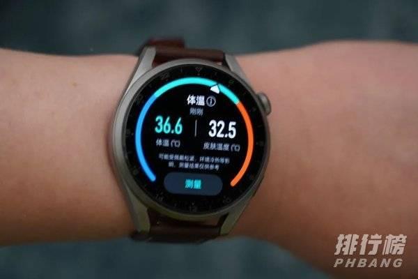 华为watch3pro评测视频_华为watch3pro上手体验