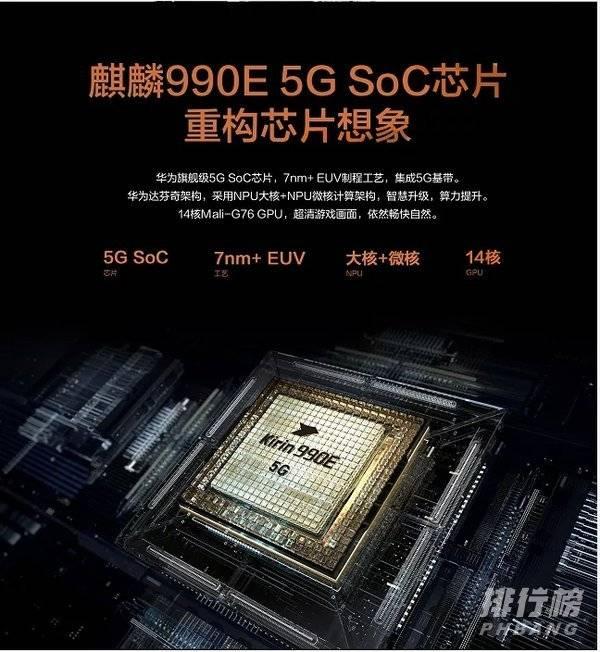 华为mate30epro能升级鸿蒙系统吗?