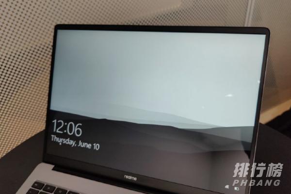 realme笔记本什么时候发布_realme笔记本发布时间