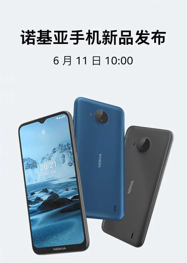 Nokia C20 Plus多久发布_Nokia C20 Plus什么时候发布