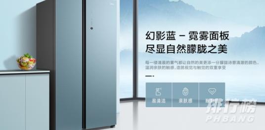 美的鸿蒙冰箱价格是多少_美的鸿蒙冰箱价格信息