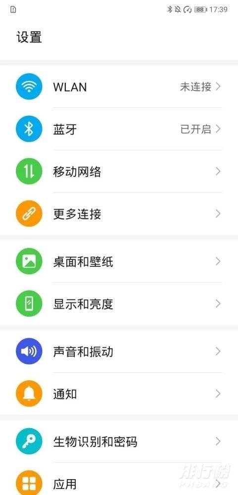 荣耀手机多久可以升级鸿蒙系统_荣耀手机什么时候可以升级鸿蒙系统