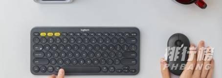 平板蓝牙键盘推荐