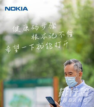诺基亚手机新品发布会讲些啥_诺基亚手机新品发布会内容