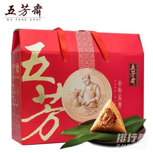 嘉兴粽子哪个牌子好_嘉兴粽子品牌排行榜前十名