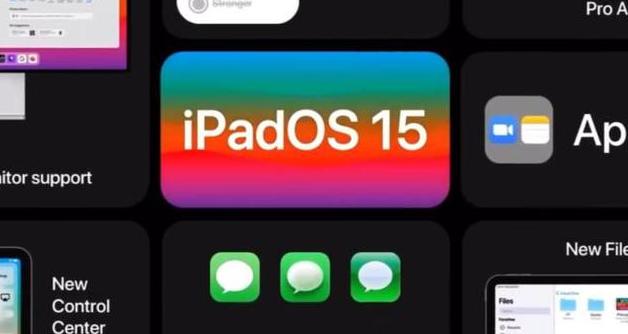ipados15什么时候可以更新_ipados15可更新时间