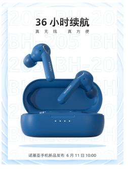 Nokia BH-205怎么样_Nokia BH-205值得买吗