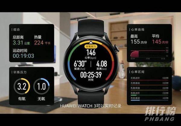 华为watch3和苹果watch6哪个好_华为watch3和苹果watch6区别对比