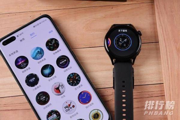 华为watch3pro使用教程_华为watch3pro使用说明