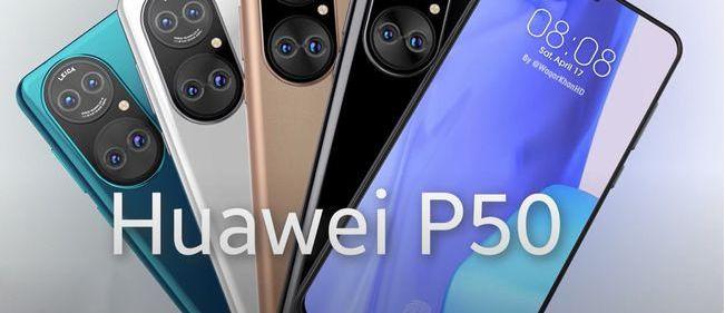 华为p50pro和iPhone12区别对比_哪款更值得买