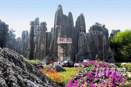 云南旅游必去的景点_云南景点排行榜前十名